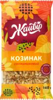 Козинак подсолнечный Жайвір м/у 140г