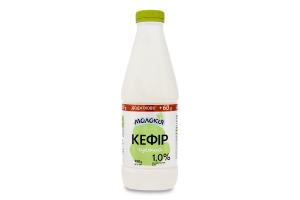 Кeфip 1% Молокія п/пл 930г