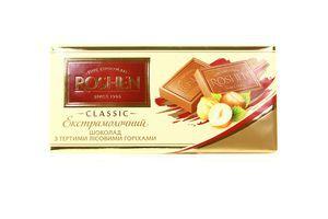 Шоколад Roshen Екстрамолочний з тертим горіхом 100г