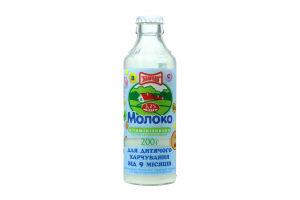 Молоко Злагода вітамінізоване 3,2% с/п 200г х9