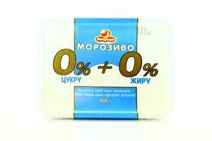 Морозиво Ласунка 0% цукру+ 0% жиру 400г