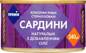 Сардина Премія натуральная с добав.масла ключ