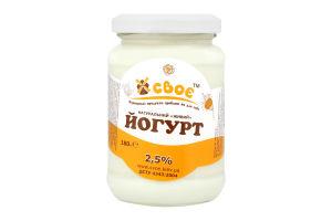 Йогурт Своє с/б 2,5% 180г