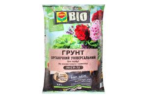 Грунт органический универсальный Bio Compo 7.5л