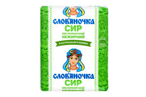 Сир кисломолочний нежирний Слов'яночка м/у 202г