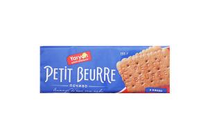 Печенье с какао Petit Beurre Yarych м/у 155г