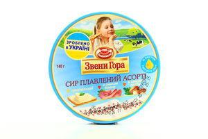 Сыр плавленый порционный Ассорти Звенигора 140г