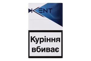 Сигарети з трисекційним фільтром Navy Blue Kent 20шт