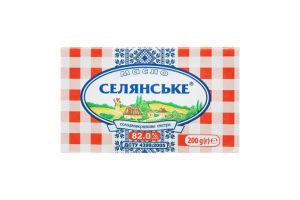 Масло 82% солодковершкове екстра Селянське м/у 200г