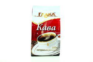 Кофе растворимый Галка 100г