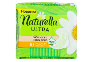 Прокладки Camomile Ultra normal Naturella 10шт