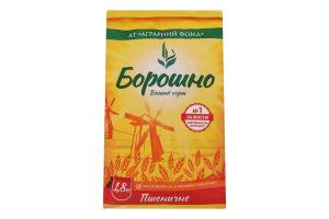 Мука пшеничная Аграрний фонд м/у 1.8кг