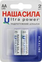 Батарейки AA LR6 Ultra power Наша Сила 2шт