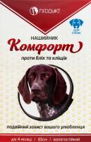 Ошейник для собак против блох и клещей 65см Комфорт Продукт 1шт