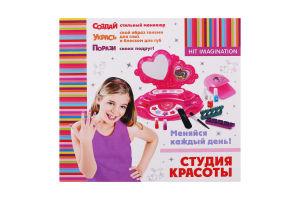 Набір косметики для дітей від 3років №85016 Студія Краси Hit Imagination 1шт