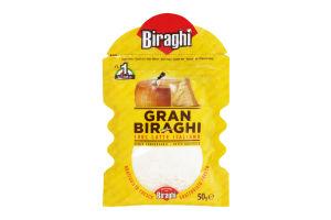 Сыр тертый Гран Бирахи Biraghi м/у 50г
