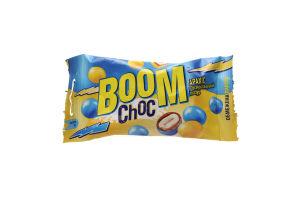 Драже Boom Choc арахис в жолто-голубой глазури