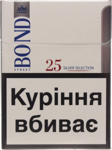 Сигарети Bond Street Silver Selection 25 сигарет