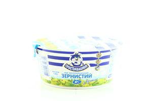 Творог зернистый кисломолочный 4% Простоквашино п/б 130г