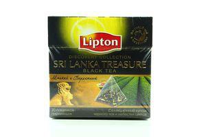 Чай Lipton Sri Lanka Treasure черн ф/п пирамидка 20*1,8г