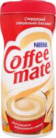 Освітлювач до кави Coffee-mate Nestle п/б 400г