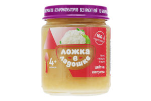 Пюре для детей от 4мес Цветная капуста Ложка в ладошке с/б 100г