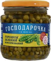 Горошок зелений консервований Господарочка с/б 450г