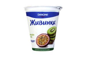 Йогурт 1.5% Маракуйя-Киви Живинка ст 280г