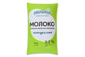 Молоко 3.2% коровье питьевое пастеризованное Молокія м/у 900г