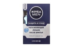 Лосьйон після гоління зволожуючий Класичний Nivea Men 100мл