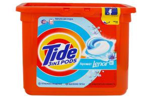 Засіб Tide д/прання капсули Lenor 23*25,2г