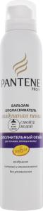 Бальзам-ополіскувач для тонкого волосся повітряна пінка Додатковий об'єм Pro-v Pantene 180мл