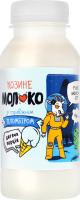 Молоко 7.5% козине зі справжнім пломбіром Доообра Ферма п/пл 250г