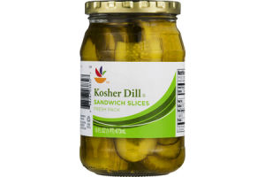 Ahold Sandwich Slices Kosher Dill