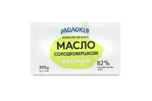Масло сладкосливочное 82% Экстра Молокія м/у 200г