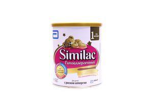 Суміш молочна Similac гіпоаллергений 1