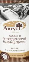 Борошно з твердих сортів пшениці Дурум Август м/у 1кг