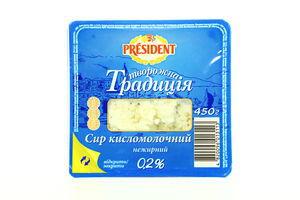 Творог 0,2% Творожная традиция President 450г
