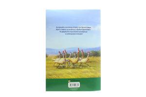 Книжка-розвивайка Добрий динозавр