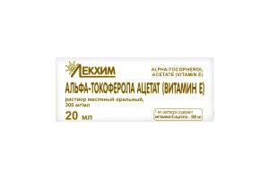 Вітамін Е р-н ол.30% 20мл