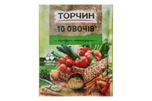Приправа универсальная 10 овощей Торчин м/у 60г