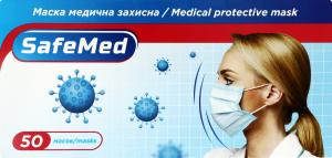 Маска медична захисна одноразового використання SafeMed 50шт