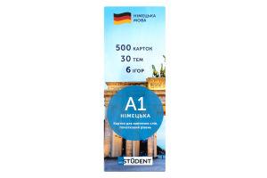 Карточки для изучения немецкого языка А1 Student 500шт