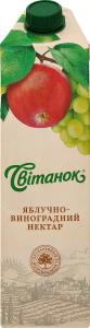 Нектар яблучно-виноградний освітлений Світанок т/п 0.95л