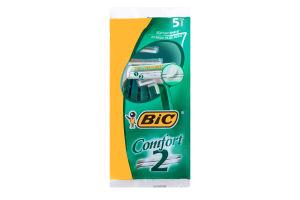 Станок для гоління BIC Comfort 2 5шт