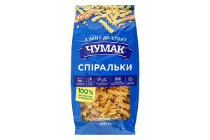 Изделия макаронные Спиральки Чумак м/у 400г