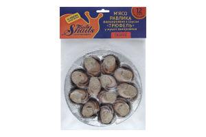 Мясо улитки фаршированное с соусом в ракушке Трюфель Tante Snails м/у 140г