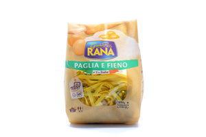 Макарони Rana Paglia E Fieno свіжі з яйцем 250г х12