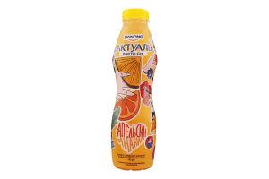 Напиток из сыворотки 0% Апельсин-ананас Лакто-сок Актуаль п/бут 580г