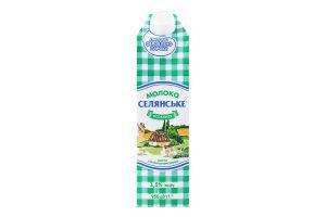 Молоко 1.5% ультрапастеризоване Особливе Селянське т/п 950г